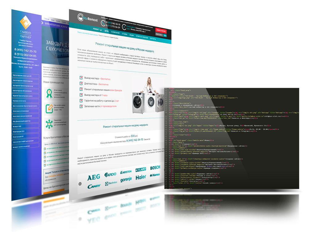 Как создать сайт для компании бесплатно создание сайта open source