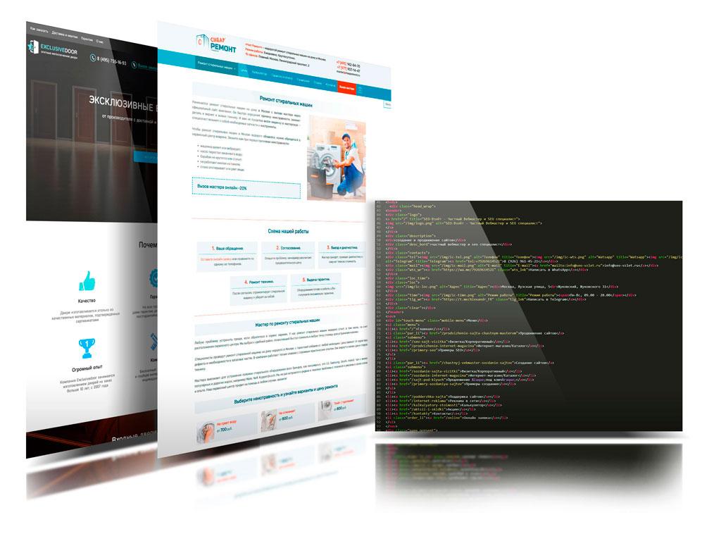 Оптимизация сайта под ключ Авангардная улица продвижение продукции на форумах